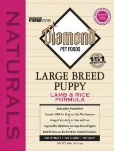 diamond naturals dog food puppy